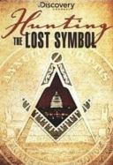 Hunting the Lost Symbol 2010