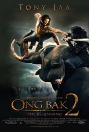 Download Ong bak 2 Movie