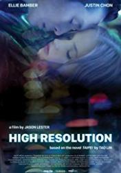 High Resolution 2019