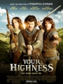 Your Highness 2011