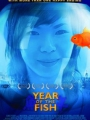 Year of the Fish 2007
