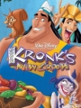 The Emperor's New Groove 2: Kronk's New Groove 2005