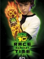 Ben 10: Race Against Time 2007