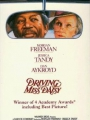 Driving Miss Daisy 1989