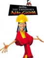 The Emperor's New Groove 2000
