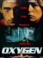 Oxygen 1999