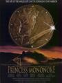 Princess Mononoke 1997
