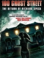 100 Ghost Street: The Return of Richard Speck 2012
