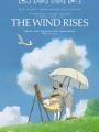 The Wind Rises 2013