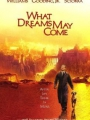 What Dreams May Come 1998