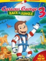 Curious George 3: Back to the Jungle 2015