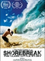 Shorebreak: The Clark Little Story 2016