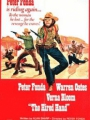 The Hired Hand 1971