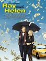 Ray Meets Helen 2017