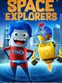 Space Explorers 2018
