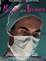 Beauty & the Beholder 2018