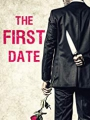 The First Date 2017