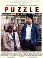 Puzzle 2018