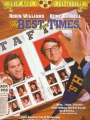 The Best of Times 1986