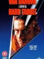 Hard Target 1993