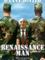 Renaissance Man 1994