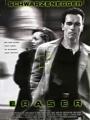 Eraser 1996